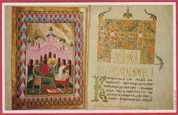 """"""" Tetravanghel De La Humor"""". Miniature. Musée Du Monastère De Putna, Moldavie. Roumanie. Encyclopédie De 1970. - Oude Documenten"""