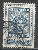 Greece 1948. Scott #511 (U) Revolutionary Stamp Of 1912 * - Oblitérés