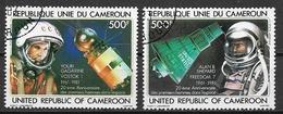 CAMEROUN 1981 POSTA AEREA PRIMI UOMINI NELLO SPAZIO YVERT. 305-306 USATA VF - Camerun (1960-...)