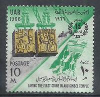 UAR EGYPT EGITTO 1966 UNESCO TRANSFER OF FIRST STONES IN ABU SIMBEL TEMPLE 10m MNH - Egitto