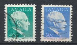 °°° GIAMAICA JAMAICA - Y&T N°677/79 - 1987 °°° - Giamaica (1962-...)