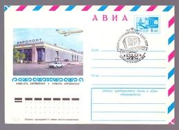 Flughafen – Ganzsache - UdSSR (116-115) - Autos