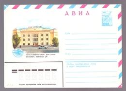 Postamt – Ganzsache - UdSSR (118-115) - Autos