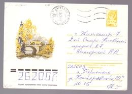 Automobil – Ganzsache - UdSSR (121-115) - Autos