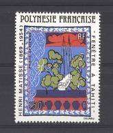 Polynésie  -  1980  -  Avion  :  Yv  153  ** - Poste Aérienne