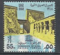 UAR EGYPT EGITTO 1968 UNITED NATIONS DAY UN TEMPLES OF PHILAE 55m MNH - Egitto