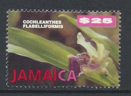 °°° GIAMAICA JAMAICA - Y&T N°918 - 1998 °°° - Giamaica (1962-...)