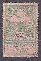 PGL - HONGRIE Yv N°119 - Hungary