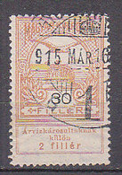 PGL - HONGRIE Yv N°116 - Hungary