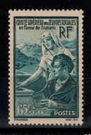 YV 417 N** Etudiants Cote 20 Euros - Unused Stamps