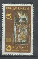UAR EGYPT EGITTO 1969 UNITED NATIONS DAY UN UNESCO KINF AND QUEEN ABU SIMBEL TEMPLE 5m MNH - Egitto