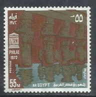 UAR EGYPT EGITTO 1972 UN DAY UNESCO SAVE OF TMPLES OF PHILAE 55m MNH - Egitto