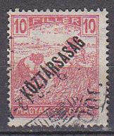 PGL - HONGRIE Yv N°203 - Hongrie