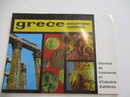 Fascicule Touristique/GRECE Développement économique/GREECE Economic Development/CCI Athénes/Montréal Expo67/1966   DT65 - Tourism Brochures