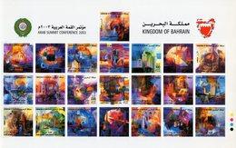 Bahrain -2003 - Arab Summit Conference - Mint Souvenir Sheet - Bahreïn (1965-...)