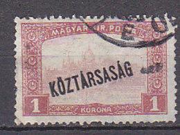 PGL - HONGRIE Yv N°206 - Hongrie
