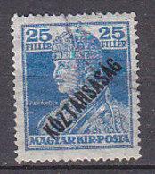 PGL - HONGRIE Yv N°214 - Hongrie