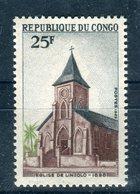 Congo 1970. Yvert 251 ** MNH. - Congo - Brazzaville