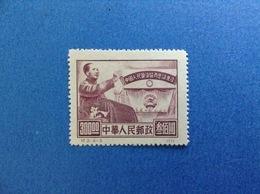 1950 CINA CHINA 2.4-3 FRANCOBOLLO NUOVO SENZA GOMMA - 300 - 1949 - ... Repubblica Popolare