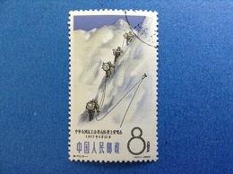1965 CINA CHINA 70.5-1 FRANCOBOLLO USATO STAMP USED - 8 - 1949 - ... Repubblica Popolare