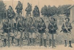 CPA - France - Groupe De Chasseurs Alpins En Tenue De Campagne - Guerre 1914-18