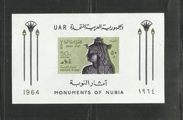 UAR EGYPT EGITTO 1964 UNESCO SAVE THE MONUMENTS OF NUBIA TEMPLES OF PHILAE BLOCK SHEET BLOCCO FOGLIETTO FEUILLET MNH - Blocks & Sheetlets
