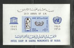 UAR EGYPT EGITTO 1965 UNESCO COOPERATION SAVE THE MONUMENTS OF NUBIA TEMPLES OF PHILAE BLOCK SHEET BLOCCO FOGLIETTO MNH - Blocks & Sheetlets
