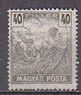 PGL - HONGRIE Yv N°226 - Hongrie