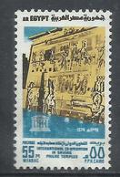 UAR EGYPT EGITTO 1974 UN DAY TEMPLE OF PHILAE 55m MNH - Egitto