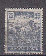 PGL - HONGRIE Yv N°225 - Hongrie