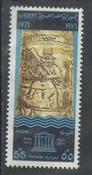UAR EGYPT EGITTO 1971 UN DAY UNESCO SUBMERGED PILLAR TEMPLE OF PHILAE 55m MNH - Egitto