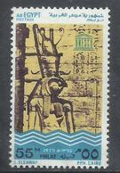 UAR EGYPT EGITTO 1975 UN DAY UNESCO SUBMERGED WALL TEMPLE OF PHILAE 55m MNH - Egitto