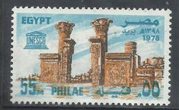 UAR EGYPT EGITTO 1978 UN DAY UNESCO SANCTUARY OF ISIS TEMPLE OF PHILAE 55m MNH - Egitto