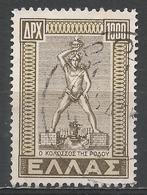 Greece 1947. Scott #515 (U) Colossus Of Rhodes * - Oblitérés