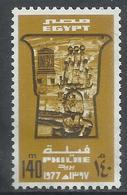 UAR EGYPT EGITTO 1977 UN DAY UNESCO MURAL RILIEF TEMPLE OF PHILAE 140m MNH - Egitto