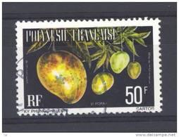 Polynésie  -  Services  -  1977  :  Yv   13B   (o)    Dentelé 13                 ,      N2 - Service