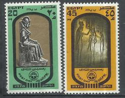 UAR EGYPT EGITTO 1978 POST DAY RAMSES II QUEEN NEFERTARI COMPLETE SET SERIE MNH - Egitto