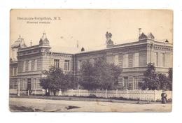 RU 692500 USSURIJSK / NIKOLSK, 1910 - Russland