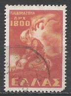 Greece 1949. Scott #519 (U) Protective Mother * - Oblitérés