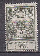 PGL - HONGRIE Yv N°110 - Hungary