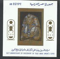 UAR EGYPT EGITTO 1972 TUTANKKAMEN TOMB DISCOVERY TOMBA BLOCK SHEET BLOCCO FOGLIETTO BLOC FEUILLET MNH - Blocchi & Foglietti