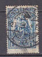 PGL - HONGRIE Yv N°397 - Hongrie