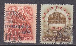 PGL - HONGRIE Yv N°504/05 - Hongrie