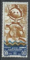 UAR EGYPT EGITTO 1976 UNESCO ANNIVERSARY ISIS FROM PHILAE TEMPLE 55m MNH - Egitto