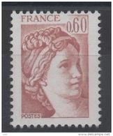 FRANCE - YT N° 2119a Sans Phosphore - Neuf ** - MNH - Cote 50,00 € - France