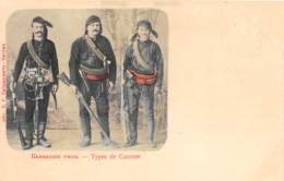 Georgie / 02 - Types De Caucase - Géorgie