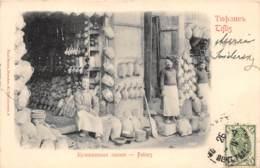 Georgie / 03 - Tiflis - Potiers - Beau Cliché - Géorgie