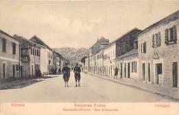 Montenegro / 03 - Cettigné - Rue Katounska - Montenegro