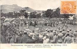 Montenegro / 06 - Sokol - Très Beau Cliché - Belle Oblitération - Montenegro