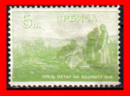 SERBIA SELLO AÑO 1915 - Serbia